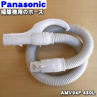 適用機種:national Panasonic  MC-K8F、MC-K8A、MC-P7A、MC-K...