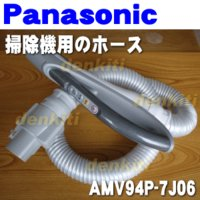 適用機種:national Panasonic  MC-P9000WX、MC-P900WX、MC-P...