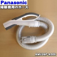 適用機種:national Panasonic  MC-PA200WX、MC-PA20W