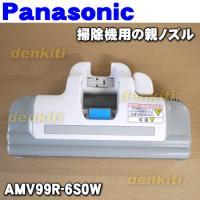 適用機種:  MC-P800W、MC-P80W、MC-P800WX、MC-P8000WX、MC-P8...