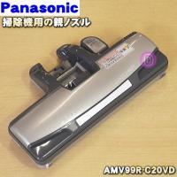 適用機種:  MC-PA210GX、MC-PA21G、MC-JS120G、MC-JS130G、MC-...