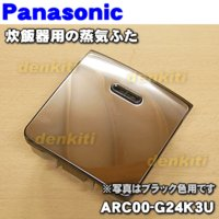 適用機種:National Panasonic  SR-SPX185、SR-WSX185S、SR-S...