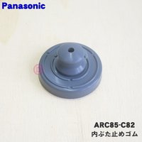 適用機種:National Panasonic  SR-HS104、SR-HS154、SR-HS10...