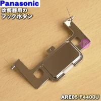 適用機種:National Panasonic  SR-PA185、SR-PA18E3、SR-PB1...