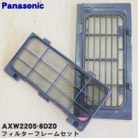 適用機種:national Panasonic  NA-VX7200L、NA-VX8200