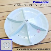 適用機種:national Panasonic  NA-F70A、NA-F70PX3、NA-F70P...