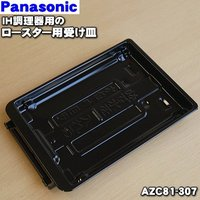 適用機種:national Panasonic  KZ-E32A2←(S33EB1S、E33EB1E...