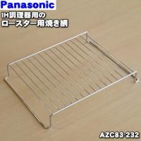 適用機種:national Panasonic  KZ-321J、KZ-K221C、CHM-K1J、...