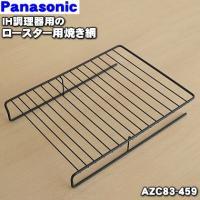 適用機種:national Panasonic  KZ-BS32BP、KZ-B32BP、KZ-YS3...