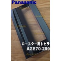 適用機種:national Panasonic  KZ-321GE、KZ-321G、KZ-321F、...