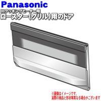 適用機種:national Panasonic  KZ-ZS32BP、KZ-AS32BP   ※本体...