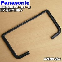適用機種:national Panasonic  CHM-P2K、KZ-321L、KZ-321LR、...