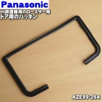 適用機種:national Panasonic  CHM-P2K、KZ-321L、KZ-321LR、...