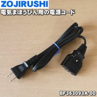 適用機種:  CV-VS22、CV-VS30、CV-VS40