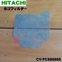 適用機種:  CV-PC500