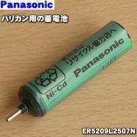 適応機種:ER5204P、ER5209、ER5204、ER5208、ER5209P、ER5208P