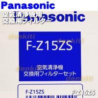 適用機種: F-P155DV7、F-P15DZ、F-PDA15、F-PDB30、F-PDC30、F-...
