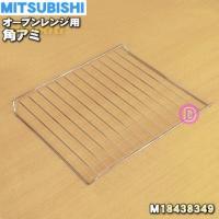 適用機種:MITSUBISHI 三菱  RG-FS1