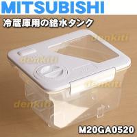 適用機種:MITSUBISHI ミツビシ  MR-G45NE、MR-S46D、MR-S46NE、MR...