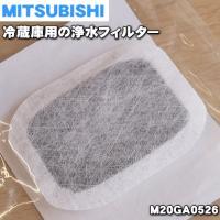 適用機種:MITSUBISHI ミツビシ  MR-S40NE、MR-S46NE、MR-S40NEL、...
