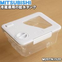 適用機種:MITSUBISHI ミツビシ  MR-G42M、MR-G45M、MR-G50M、MR-G...