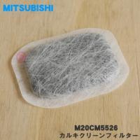 適用機種:MITSUBISHI ミツビシ  MR-JX52W、 MR-B42T、MR-JX47LW、...