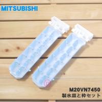 適用機種:MITSUBISHI ミツビシ  MR-JX60W、MR-JX64W-W、MR-JX64W...