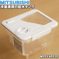 適用機種:MITSUBISHI ミツビシ  MR-S40EG4-M、MR-G50B、MR-M38X、...