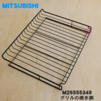 適用機種:MITSUBISHI  CS-G3205DBSW、CS-G37HS、CS-G37HP、CS...