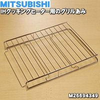適用機種:MITSUBISHI  CS-G32MWS、CS-G32MS、CS-G32M、CS-KG3...