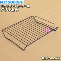 適用機種:MITSUBISHI  CS-PT34HNSR、CS-PT34HNWSR、CS-T34HN...