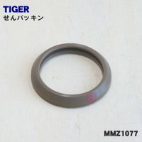 適用機種:TIGER  MMZ-A035PH、MMZ-A035TV、MMZ-A035VH、MMZ-A...
