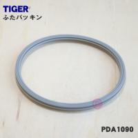 適用機種:TIGER  PVH-B300WU、PVH-B30TFG、PVI-A220CR、PVI-A...