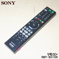 適用機種:ソニー、SONY  BDZ-RX105、BDZ-RX55、BDZ-RX35、BDZ-RS1...
