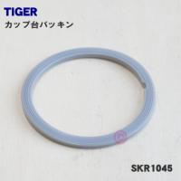 適用機種:TIGER  SKR-J250RB、SKR-J250SF、SKR-M070SF、SKR-N...