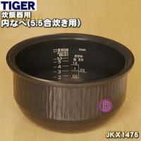 適用機種:  JKX-V100K、JKX-B100K、JKX-G100K、JKX-S100KM、JK...