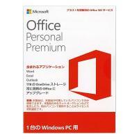 ※返品できません※  ★Office Personal Premium プラス Office 365...
