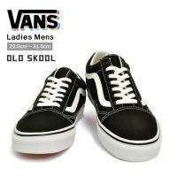 <海外正規品> VANSのクラシックラインを代表する定番 スケートシューズ「オールドスクール/OLD...