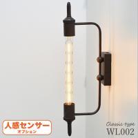 (関連キーワード) おしゃれ ブラケット ウォール 照明 ライト ランプ ブラック 黒 サビ塗装 壁...