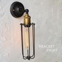 (関連キーワード) おしゃれ ブラケット ウォール 照明 ライト ランプ ブラック 黒 壁付け 壁掛...