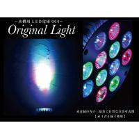 (関連キーワード) LED水槽用電球 E26 DENRAI 照明 照明器具 ライト 交換球 白 強力...