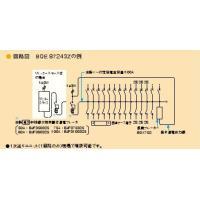 パナソニック BQE35163Z 地震あんしんばん 住宅分電盤 感電ブレーカー付き リミッターベース付 主幹50A 回路数16+回路スペース3