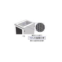 日東工業 FS-TS-D800 天井板換気口タイプ D=800mm 適用機種 FS、FSR、FST、FSA、FSC、FSN、FSS、FSST、FSV、FSH、FSG各シリーズ