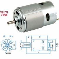 無負荷電圧:12.0V 回転数(RPM):18800 電流(AMP):2.6 動作電圧範囲 (V):...