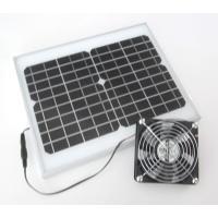 ソーラーファン(メタルケースL)-送風・排気用扇風機