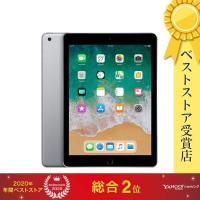 iPad (第6世代)9.7インチ Wi-Fiモデル 32GB MR7F2J/A [スペースグレイ]2018年春モデル 送料無料