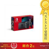 【即日発送】【まとめ買いクーポン発行中】新モデル ニンテンドー Nintendo Switch (Joy-Con(L)/ (R) グレー)   ゲーム機本体 量販店印付き場合あり 新品