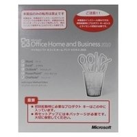 中古 Microsoft Office Home and Business 2010 OEM版 ネコポス便