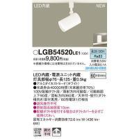 ●寸法(mm):灯具部幅φ76・長125