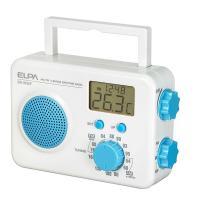 お風呂 ラジオ AM・FMラジオ 防滴 防水IPX4 ブルー ER-W30F(BL)/エルパ[ELPA]朝日電器/即納
